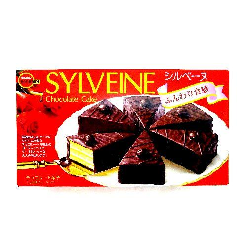 ブルボン シルベーヌ 6個入  洋酒のきいたケーキにクリームをはさみ、チョコレートを贅沢にコーテ