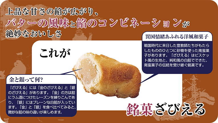 上品な甘さの餡が広がり、バターの風味と餡のコンビネーション